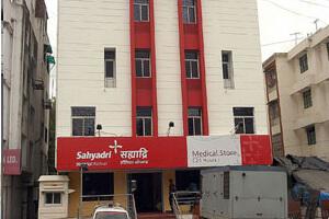 Sahyadri Hospital - Kothrud