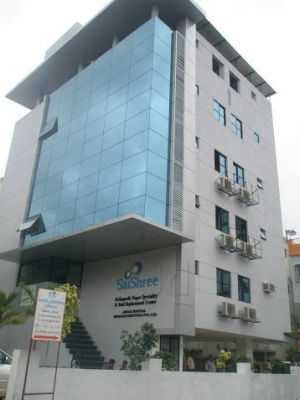 Sai Shree Hospital