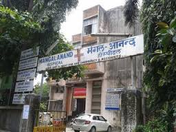 Breast Clinic Mumbai