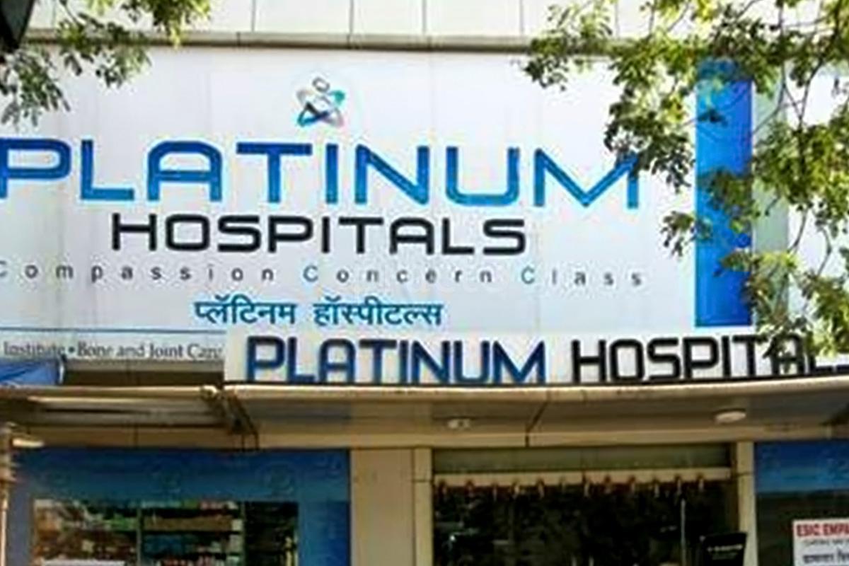 Platinum Hospital